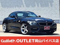 BMW Z4sDrive20i Mスポーツ黒革シート純正ナビ電動オープン