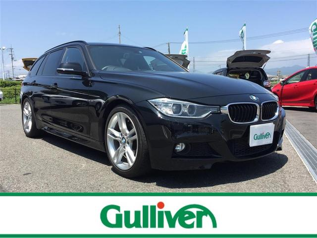 BMW 3シリーズ ツーリング Mスポーツ