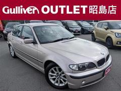 BMW3シリーズ スポーティ ダイヤモンド