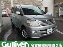ノアX Vセレクション 4WD 修復歴無