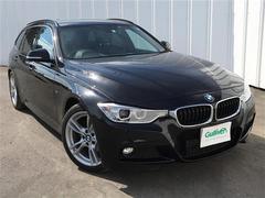 BMW3シリーズ ブルーパフォーマンス ツーリング Mスポーツ