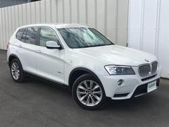 BMW X3xDrive28i ハイライン 純正ナビ フルセグTV
