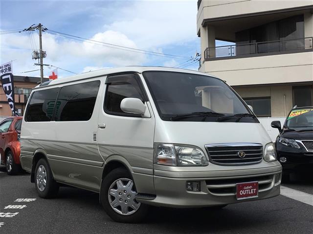 トヨタ リビングサルーン EX