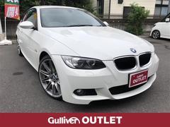 BMW3シリーズ クーペ Mスポーツパッケージ