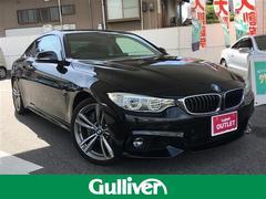 BMW4シリーズ クーペ Mスポーツ ナビ Bluetooth