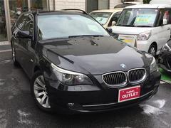 BMW5シリーズ ツーリング