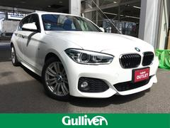 BMW118i Mスポーツ LEDヘッド 衝突軽減ブレーキ 地デジ