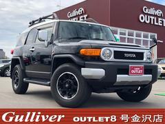 FJクルーザーカラーパッケージ 4WD ワンオーナー ナビ