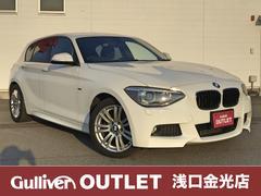 BMW1シリーズ Mスポーツ メーカーナビ バックカメラ ETC