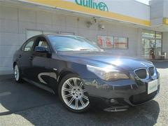 BMW5シリーズ 25th アニバーサリーEd 禁煙車 革シート
