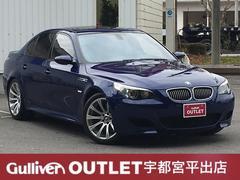 BMWM5 本革シート サンルーフ 純正ナビ 純正19インチAW