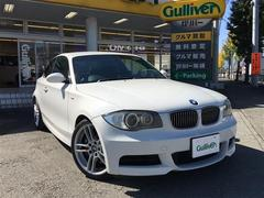 BMW1シリーズ クーペ