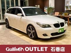 BMW5シリーズ ツーリング Mスポーツパッケージ サンルーフ黒革