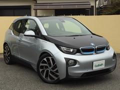 BMWi3 レンジエクステンダー ナビ 茶本革 サンルーフ