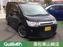 デリカD:5 ROADEST G Navi P