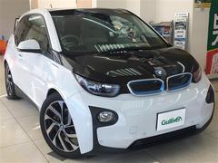 BMWi3 レンジエクステンダー