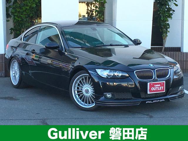 BMWアルピナ B3 ビターボ クーペ
