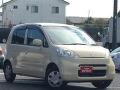 ライフF ハッピースペシャル 車検整備付/CD/スマートキー