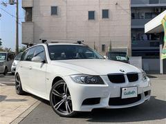 BMW3シリーズ ツーリング