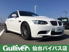 BMWM3 セダン