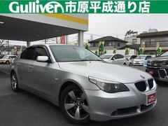 BMW5シリーズ ハイライン 本革シート サンルーフ ナビ ETC