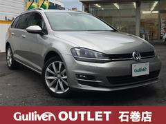 VW ゴルフヴァリアントTSI ハイライン BMテクノ/ディカバリープロ