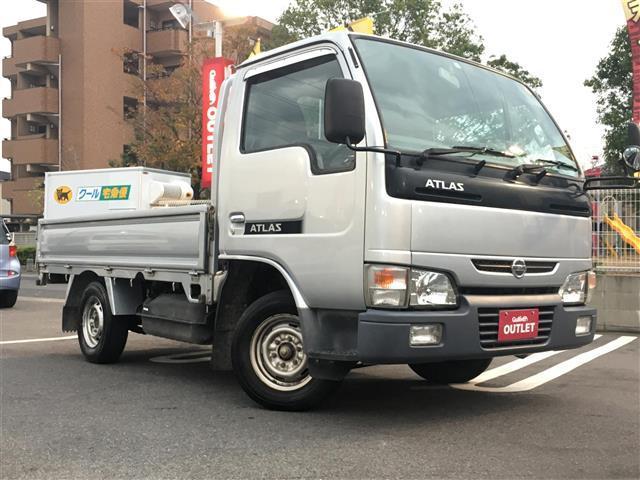アトラストラック(日産) ベースグレード 中古車画像