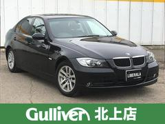 BMW3シリーズ ディーラー車 ETC