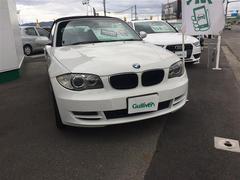 BMW1シリーズ カブリオレ