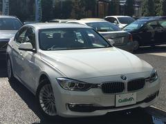 BMW3シリーズ Bパフォーマンス ラグジュアリー