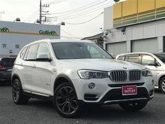 BMW X3xDrive20d Xライン