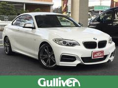 BMW2シリーズ クーペ
