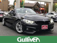 BMW4シリーズ カブリオレ Mスポーツ