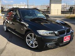BMW3シリーズ ツーリング Mスポーツ