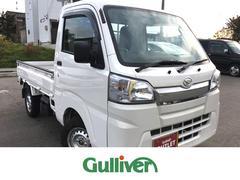 ハイゼットトラックトラック660スタンダード農用SP 3方開 4WD