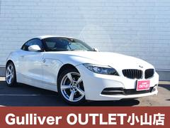 BMW Z4 sDrive23i Sエッセンス