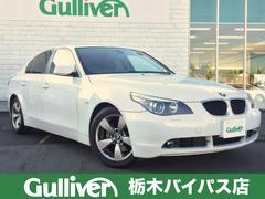 BMW525i HDDナビ・ヒーター付本革パワーシート・HID