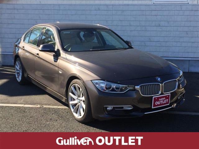 BMW 3シリーズ 3シリーズ モダン