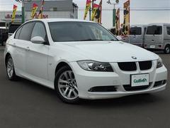 BMW3シリーズ HDDナビ ワンセグ