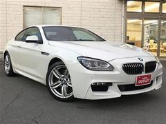 BMW6シリーズ クーペ Mスポーツ