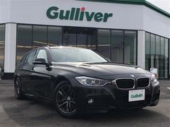 BMW3シリーズ ツーリング Mスポーツ革シート純正ナビ 軽油