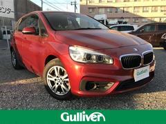 BMW2シリーズ アクティブツアラー/純正ナビ/Bカメラ/ETC
