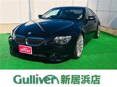 BMW6シリーズ/純正ナビ/プッシュST/ETC/パワーシート