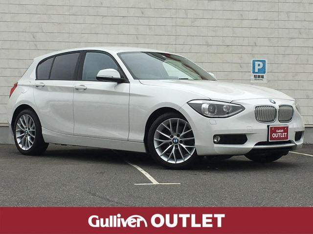 BMW 1シリーズ ファッショニスタ