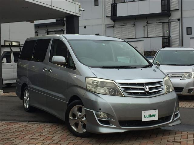 トヨタ MS LTD