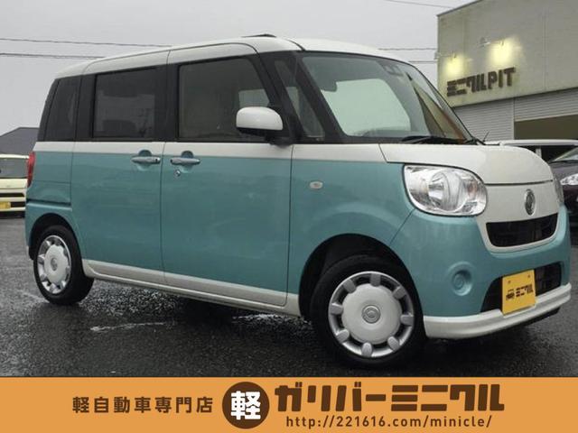 ダイハツ X LTD SA III
