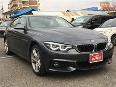 BMW4シリーズ グランクーペ Mスポーツ