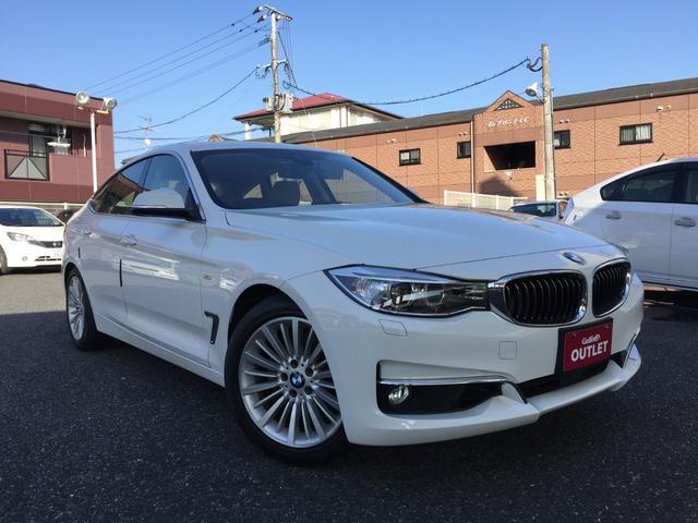 BMW 3シリーズ グランツーリスモ ラグジュアリーラウンジ