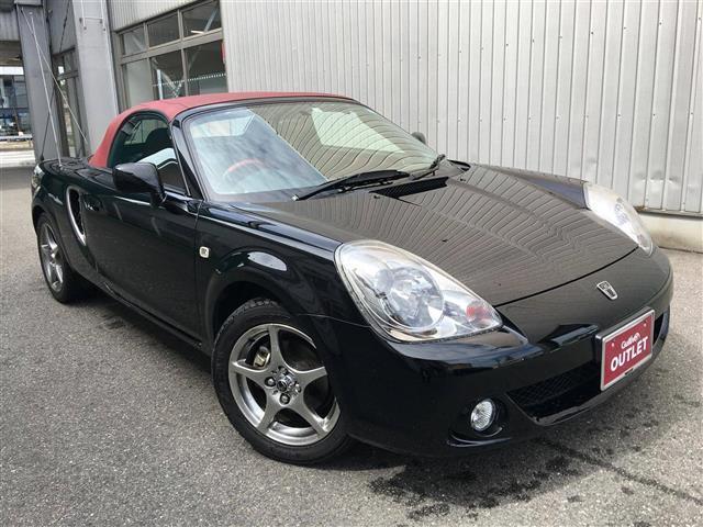 トヨタ V エディション ファイナルVer