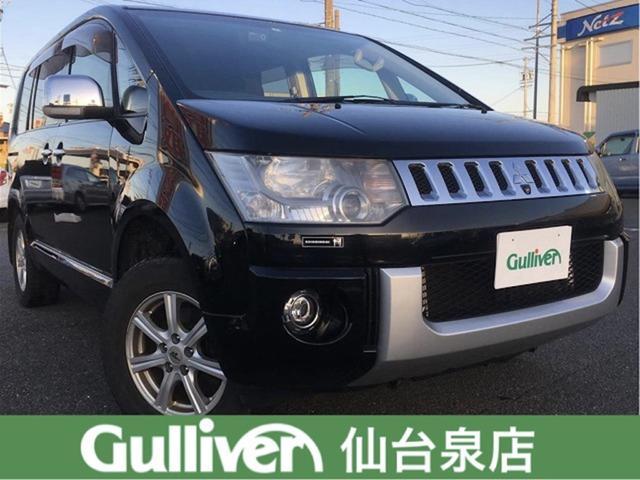 三菱 G-Premium